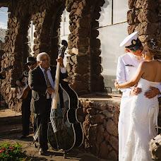 Wedding photographer Magda Stuglik (mstuglikfoto). Photo of 22.08.2018