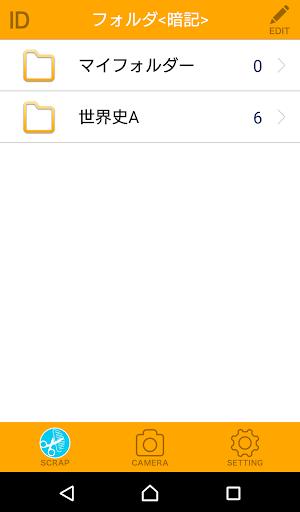 AnkiSnap 3.0.0 Windows u7528 1