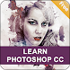 Learn Photoshop: Free - 2019