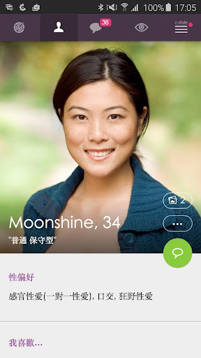 Recupera Historial de llamadas - Android app on AppBrain