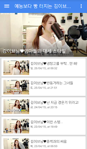 비제이 TV screenshot 5