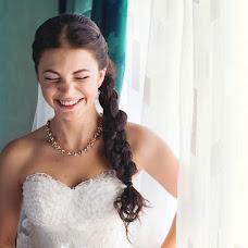 Wedding photographer Yuliya Mamrenko (mamrenko). Photo of 27.05.2013