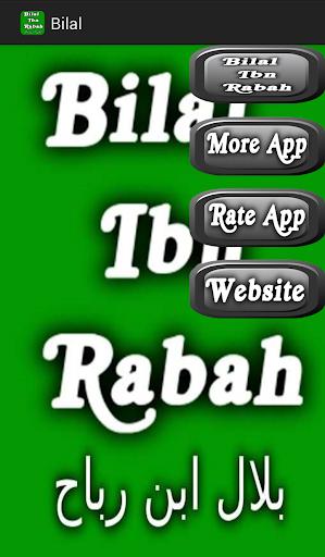 Biography of Bilal Ibn Rabah
