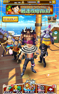 ONE PIECE サウザンドストーム Mod Apk Download For Android and Iphone 8