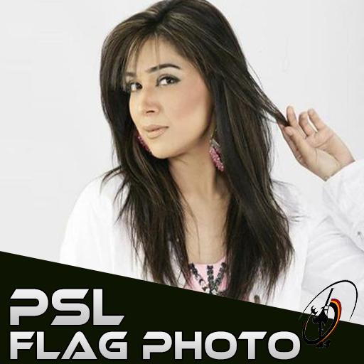PSL Flag Photo Maker