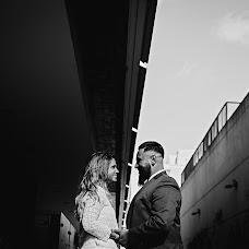Wedding photographer Atanes Taveira (atanestaveira). Photo of 25.09.2018