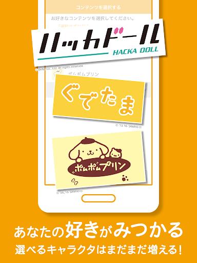 FunKey 1.4.0.0 Windows u7528 8