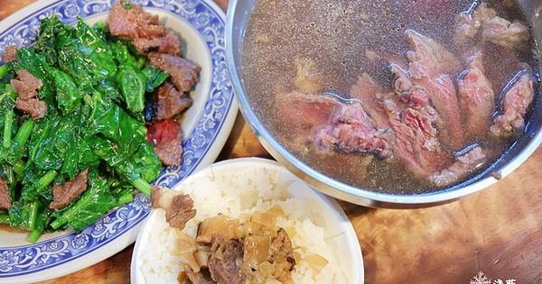 台南美食: 鬍鬚忠牛肉湯~排隊美食牛肉大餐,牛肉湯就有四種可選