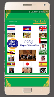 World of Royal Families- screenshot thumbnail