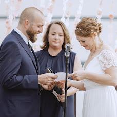 Wedding photographer Aubrey Jane (AubreyJane). Photo of 25.08.2019