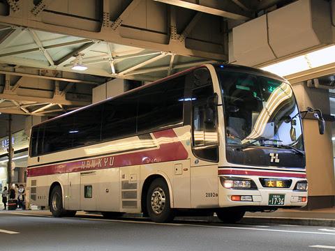 阪急バス「よさこい号」 05-2892