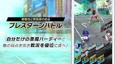 D×2 真・女神転生 リベレーション【戦略バトルRPG】のおすすめ画像4