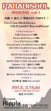 Photo: 沖縄イベント「PARADISOUL」チケット 2013.02.21