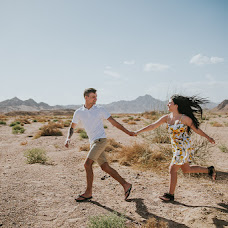 Wedding photographer Natalya Matlina (natalysharm). Photo of 01.05.2018