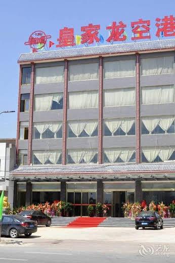 Xianyang Royal Airport Hotel
