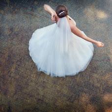 Wedding photographer Irina Vaygel (IW81). Photo of 24.02.2015