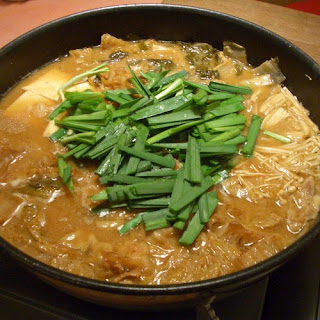 A Must-Try Recipe Miso Hot Pot Soup Base