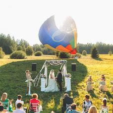 Wedding photographer Andrey Radaev (RadaevPhoto). Photo of 24.04.2016