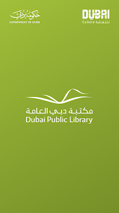 Dubai Library- screenshot thumbnail