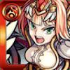 魂の戦姫 ブリュンヒルデ