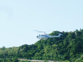 Photo: 1時間後、 ヘリ到着! そして巡視艇も! 私のお役目も終了! 後はお任せして。 ・・・しかし何であんなとこに。