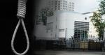 涉嫌年初殺妻兒被控謀殺 韓籍商人荔枝角收押所上吊亡