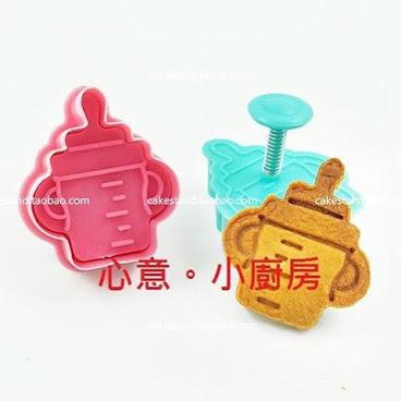 3D奶樽餅乾模