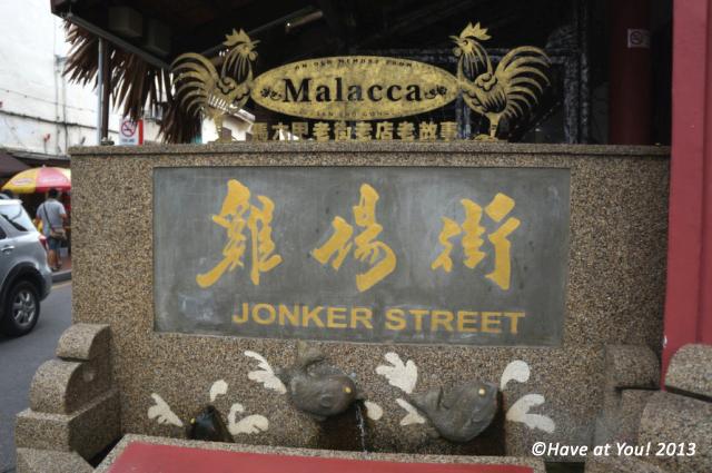 Jonker Street sign