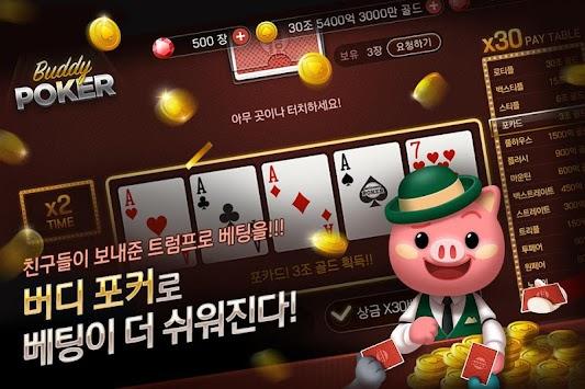 Aenipang poker for kakao apk screenshot