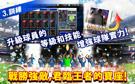 無料体育竞技AppのPES COLLECTION|記事Game