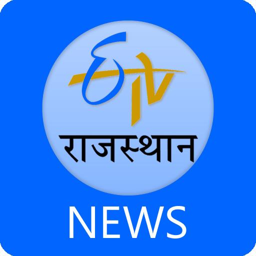 ETV Rajasthan Hindi News - Live