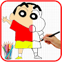 How Ho Draw Shin Chan APK icon