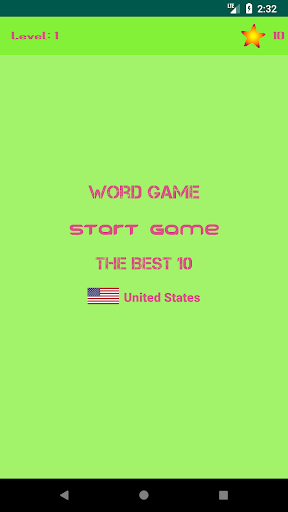 Memory Developer Word Game
