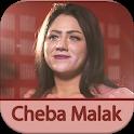 روائع اغاني شابة ملاك cheba malak بدون نت icon