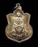 เหรียญในหลวง ร.9 นั่งบัลลังค์ ครองราชย์ 50 ปี พ.ศ.2539 เนื้ออัลปาก้า บล็อคนิยม กระบี่ยาวมีปลอก