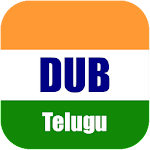 Videos for Dubs Telugu