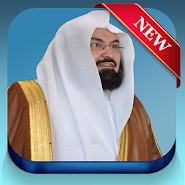 Quran by Abdul Rahman Sudais 3 0 latest apk download for
