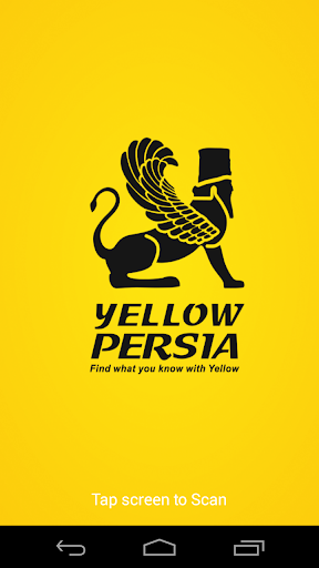 Yellow Persia QRCode reader