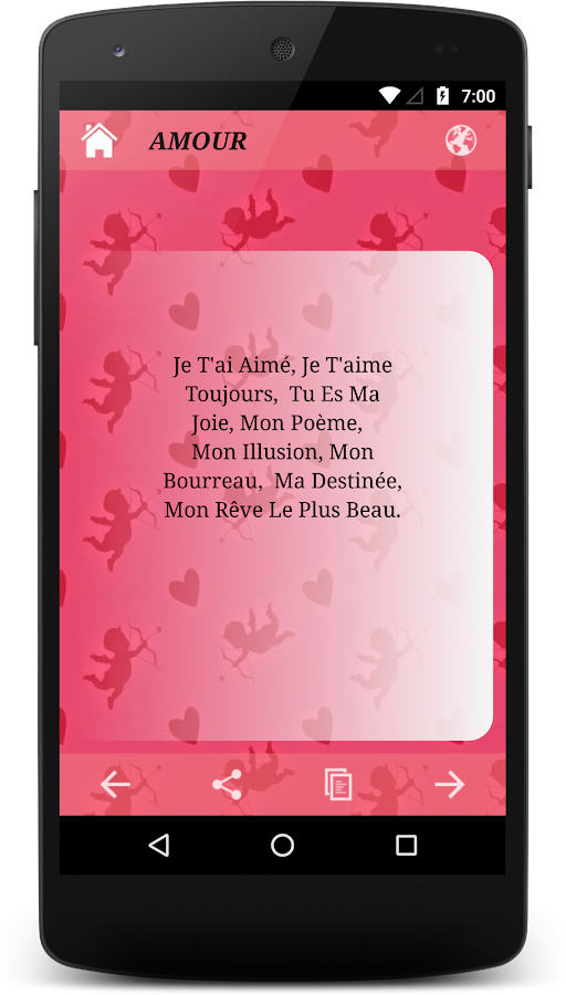 Messages Et Poemes Damour Android Apps On Google Play