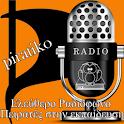 Πειρατικό Ραδιόφωνο