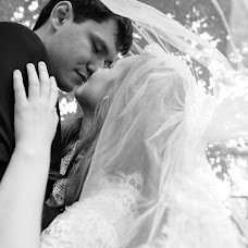Wedding photographer Marina Demchenko (DemchenkoMarina). Photo of 29.08.2018