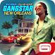 ギャングスター ニューオーリンズ 【オープンワールドゲーム】 - Androidアプリ