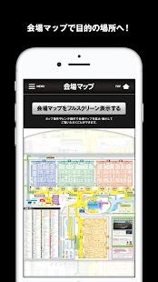 東京オートサロン公式ガイド - náhled