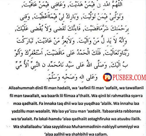 Doa Qunut Pada Sholat Subuh Yang Benar