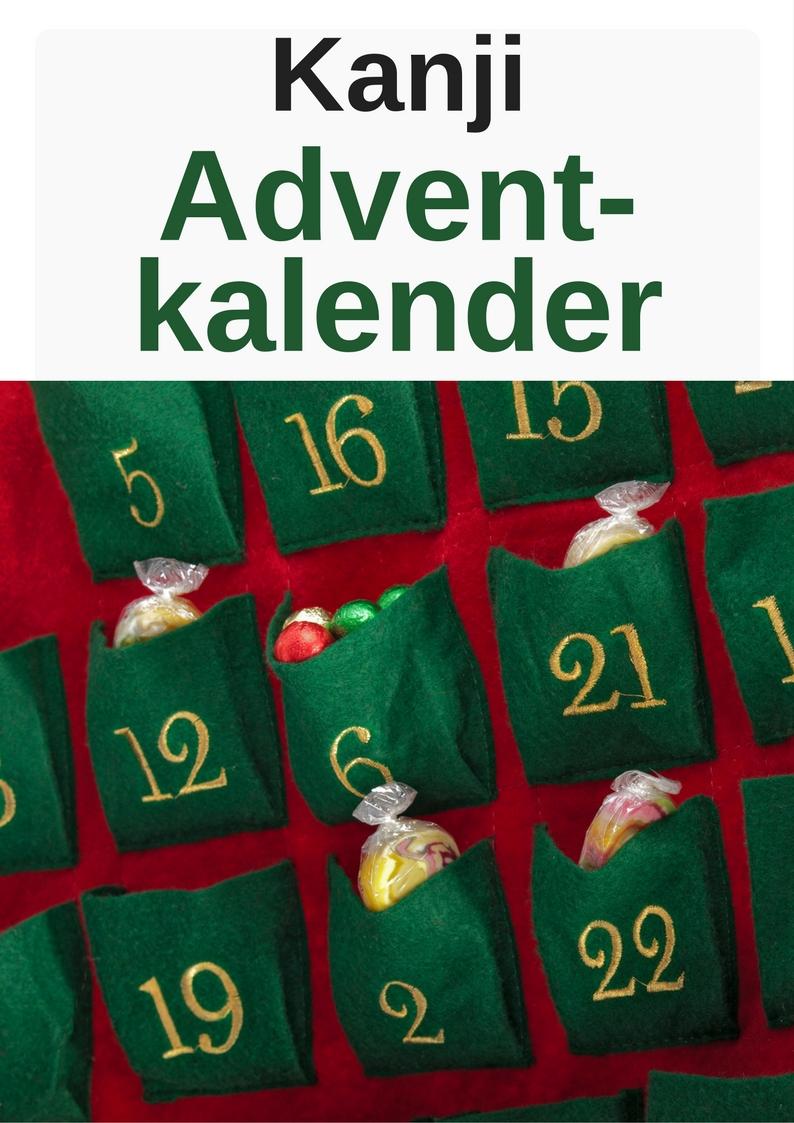 Kanji Adventkalender 2017