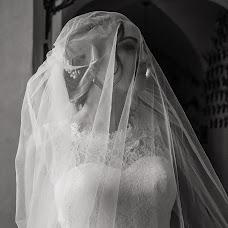 Düğün fotoğrafçısı Elena Sviridova (ElenaSviridova). 26.01.2019 fotoları