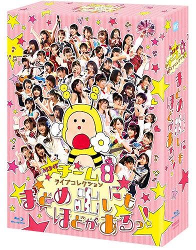 (BDISO) AKB48 チーム8 ライブコレクション ~まとめ出しにもほどがあるっ!~Blu-ray BOX