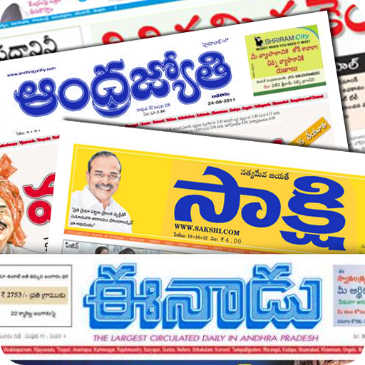 Telugu News Papers Online 新聞 App LOGO-APP開箱王