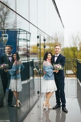 Свадебный фотограф Евгения Изотина (Izotina). Фотография от 18.10.2017