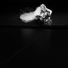 Wedding photographer Donatas Ufo (donatasufo). Photo of 20.01.2019